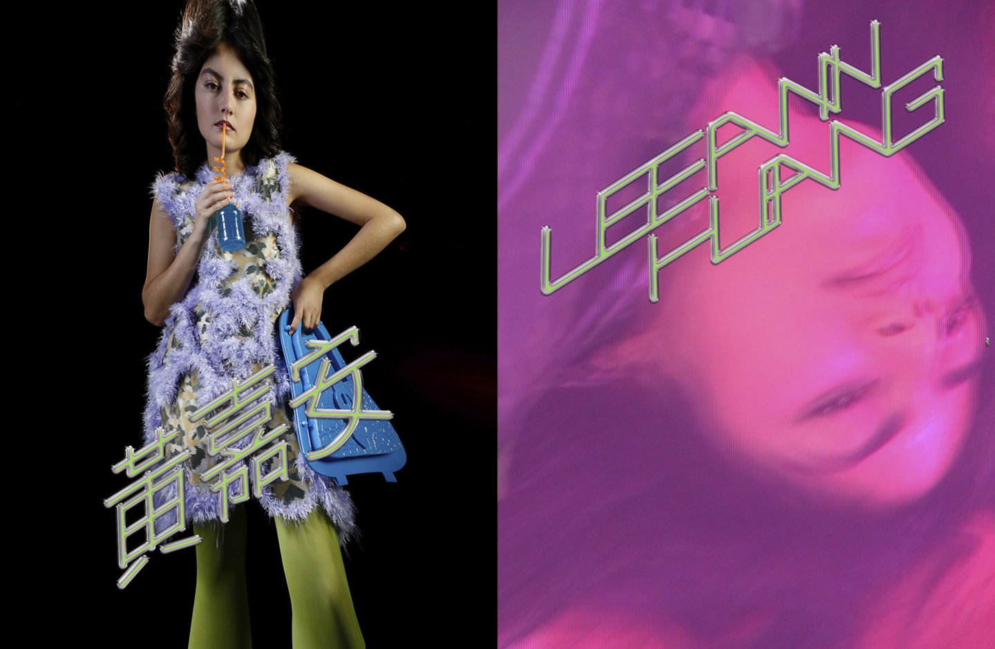 Leeann Huang <br>CSM MA 2020 collection